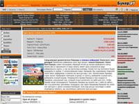 Сайт букмекерской конторы Букер.Ру