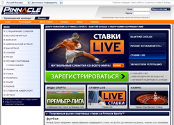 Букмекерская контора PinnacleSports   обзор